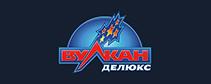 официальный сайт казино Вулкан Делюкс