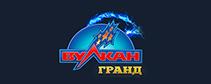 официальный сайт казино Вулкан Гранд