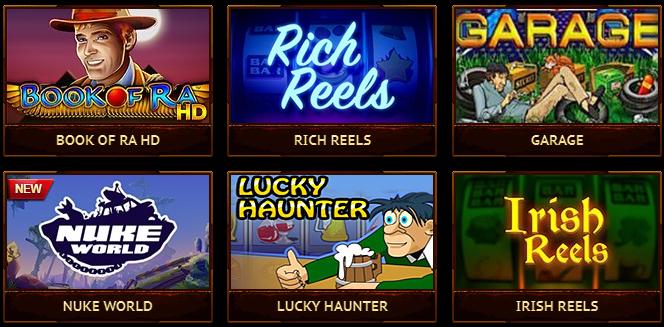 игровые автоматы официального сайта казино Фараон