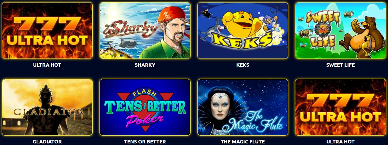 игровые автоматы официального сайта Вулкан Голд
