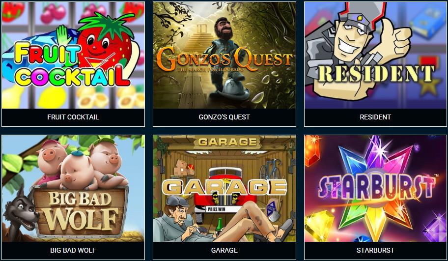 игровые автоматы официального сайта Вулкан Максимум