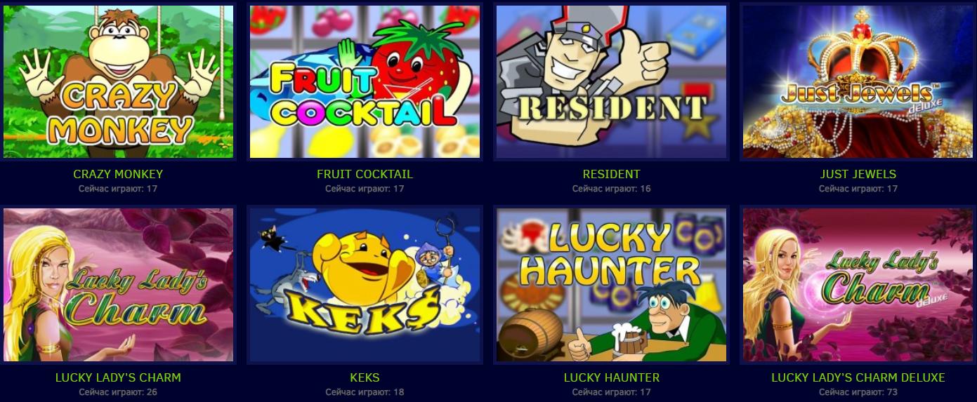 игровые автоматы официального сайта Вулкан Миллион