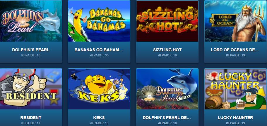 игровые автоматы официального сайта Вулкан Неон