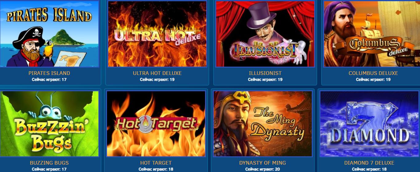 игровые автоматы официального сайта Вулкан Олимп