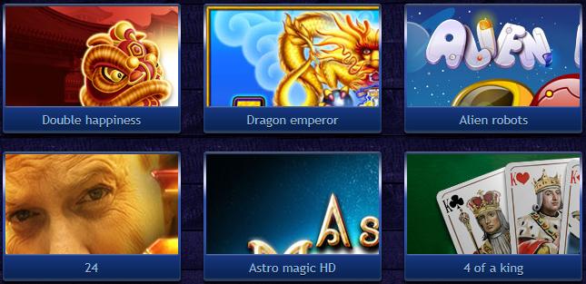 игровые автоматы официального сайта Вулкан Платинум