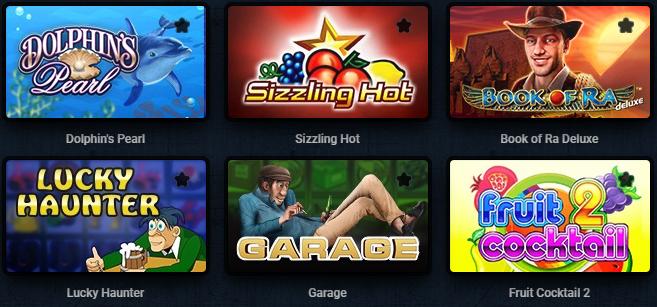 игровые автоматы официального сайта Вулкан Победа