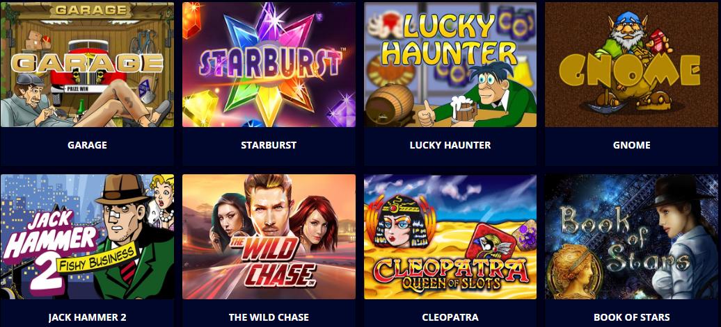 игровые автоматы официального сайта Вулкан Престиж