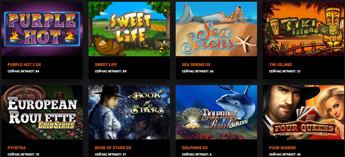 игровые автоматы официального сайта Вулкан Рич