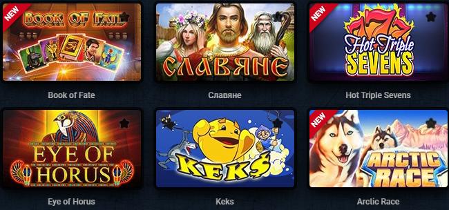 игровые автоматы официального сайта Вулкан Рояль