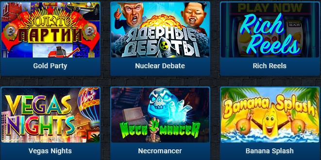 игровые автоматы официального сайта Вулкан Старс