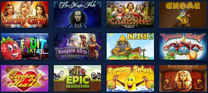игровые автоматы официального сайта Вулкан Ставка